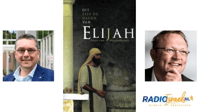 In Ma Nischma Anco van Moolenbroek over zijn boek 'Dit zijn de dagen van Elijah'. Vanavond 20:00 uur op Radio Israel (slot). Luisteren dus.