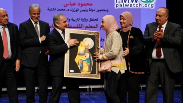Israël gewist op nieuwe PA-landkaart