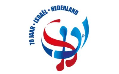 Bericht van de Israelische Ambassade in Nederland: Shalom!