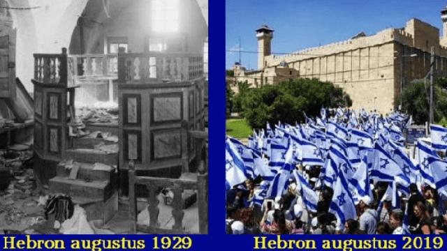 Netanyahu in Hebron op 90ste herdenking bloedbad van 1929: 'We zijn terug en we blijven hier!'