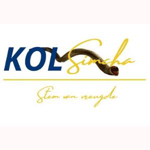 Kol Simcha